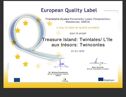 European Label_Fr1.jpg