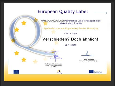 European_Label_G.jpg